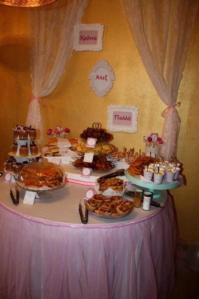 ροζ πάρτι!!!